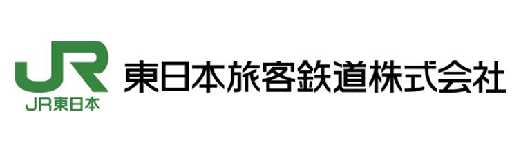 JR東日本旅客鉄道株式会社
